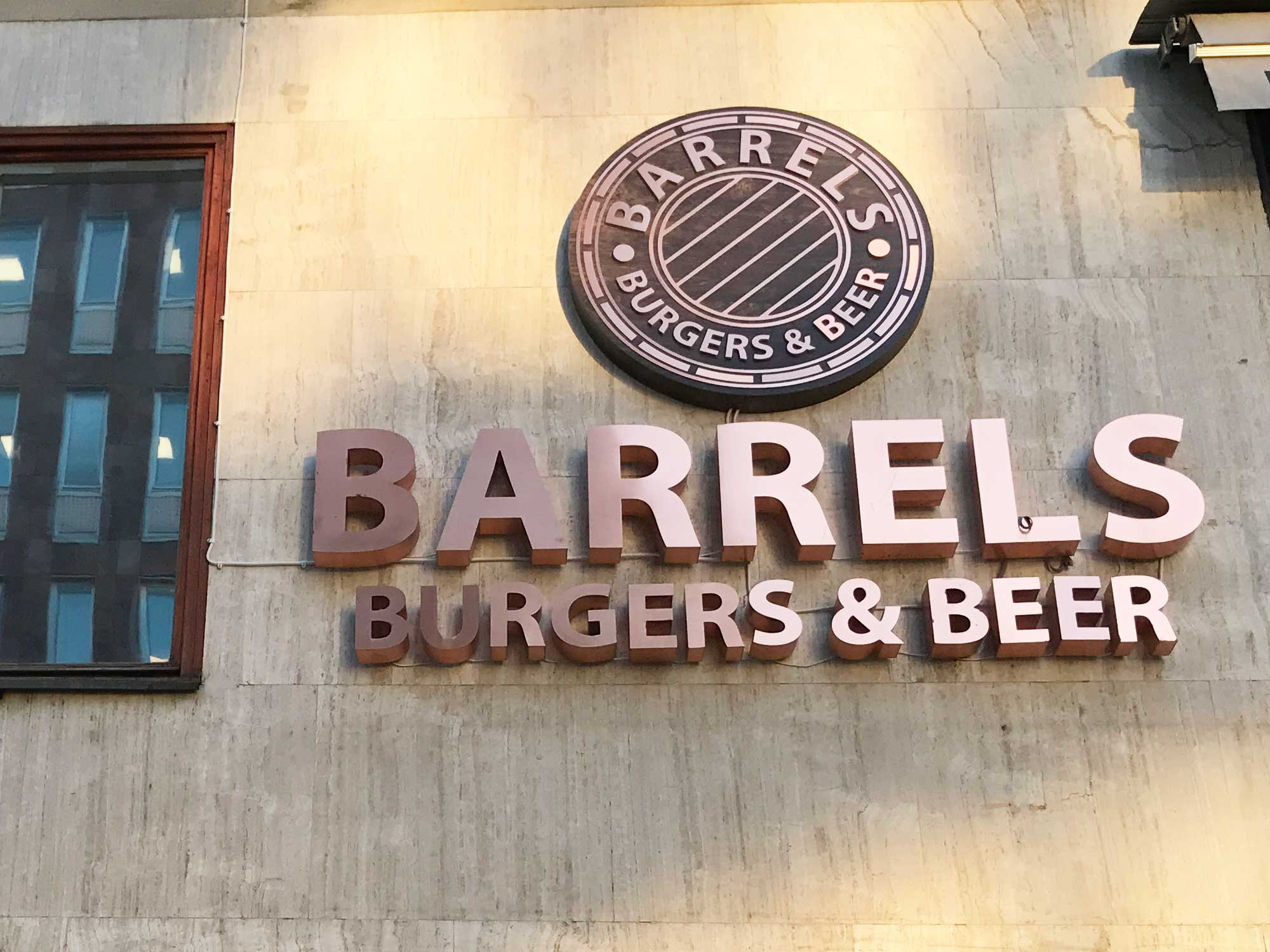Barrels, Burgers & Beer, Stockholm Sweden by Screw Them All